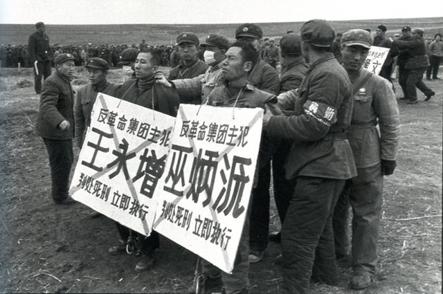 """Counter-revolutionaries"" China, April 1968. 1"