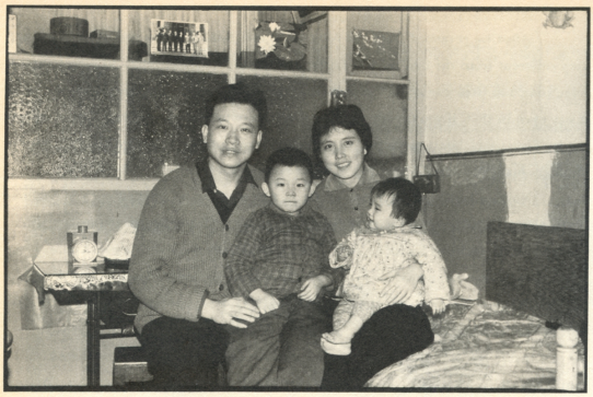 mao,li and family PNG