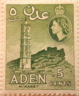 Liz Aden Stamp